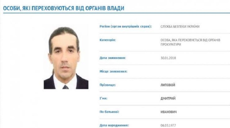В Испании задержали харьковского бизнесмена, из оружия которого убивали милиционеров на Майдане. Подробности.