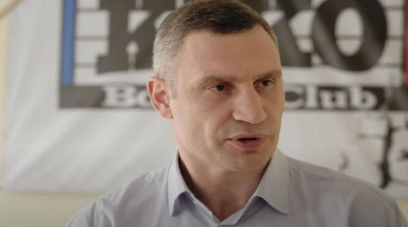 """""""Такого не было в Украине даже в махровые времена Януковича"""": Кличко обвинил ОП в давлении"""