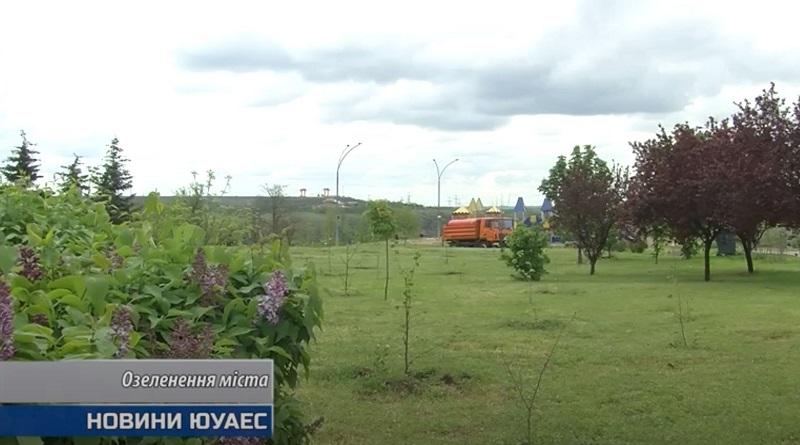 Южноукраїнськ - Озеленення міста. Видео.