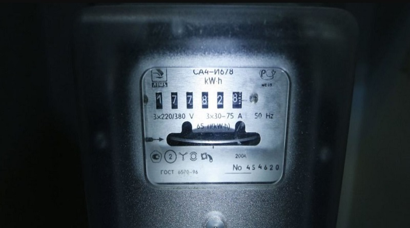 Тарифы в Украине на электроэнергию вырастут вдвое: что говорят эксперты и сколько будем платить с июля.