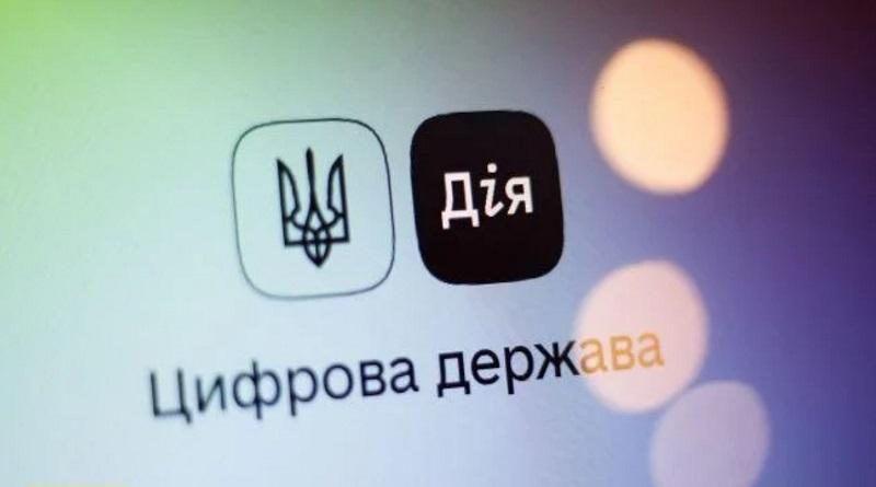 Ждали этого давно: украинцы смогут онлайн менять место прописки