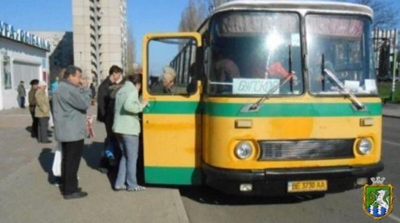 Южноукраїнськ - ЗАБЕЗПЕЧЕННЯ ТАЛОНАМИ ДЛЯ ПІЛЬГОВОГО ПРОЇЗДУ!