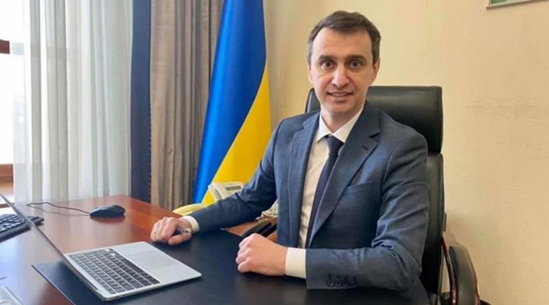 В Украине подешевеют лекарства, - Ляшко