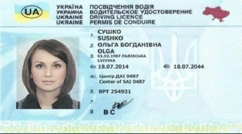МВД предупредило о возможном прекращении выдачи водительских удостоверений
