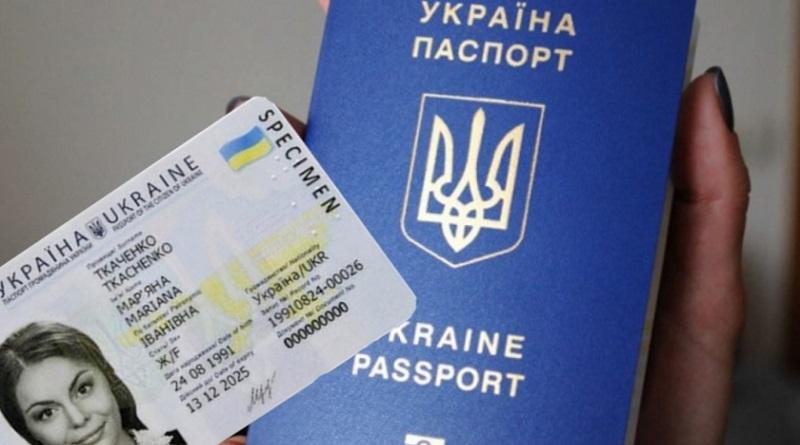 У украинцев будут забирать бумажные паспорта: когда и зачем