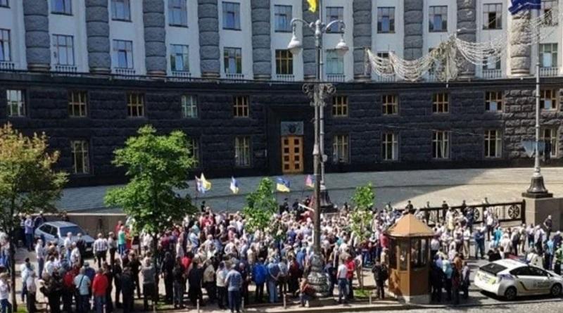 Пенсионеры-силовики вышли на протест в Киеве