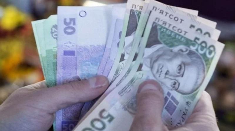 Рост прожиточного минимума: какие зарплаты и пенсии ждут украинцев