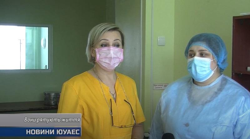 Южноукраїнськ - До Дня медичного працівника