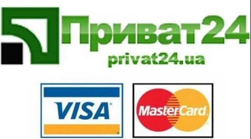 В Приват24 появилась новая функция: почему ее долго ждали украинцы. Как пользоваться полезным инструментом.