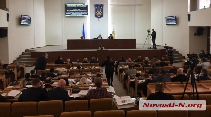 Финансирование до 1 июля: в Николаевской области закрывают школу-интернат