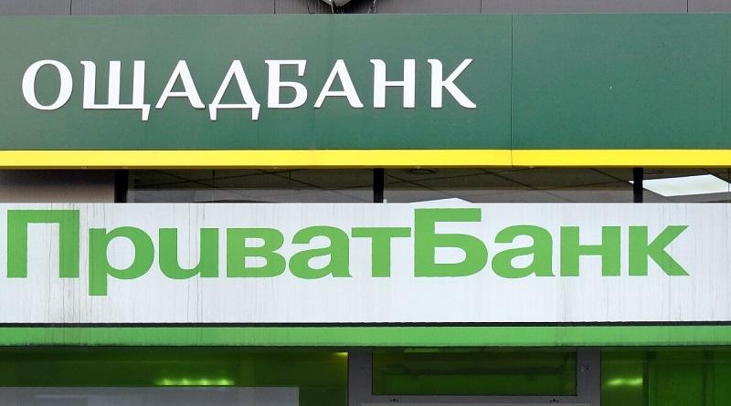 Продажа ПриватБанка и Ощадбанка: что ждет клиентов