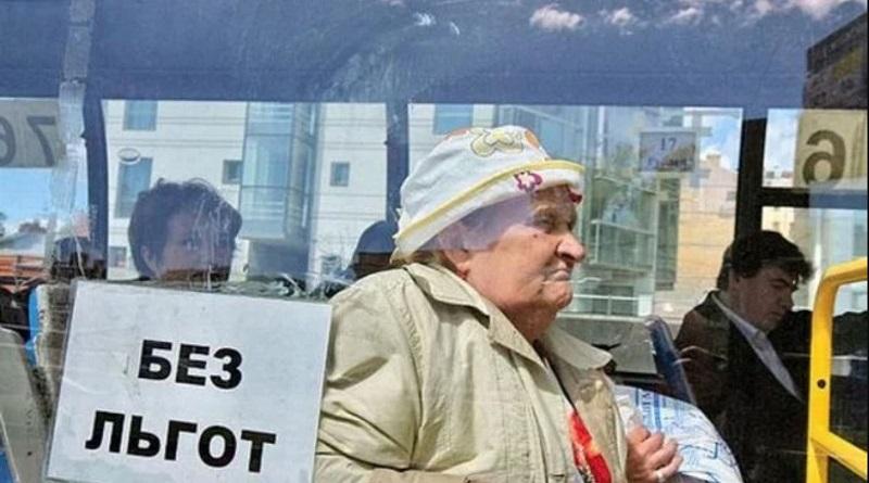 Кабмин отменил бесплатный проезд для пенсионеров и людей с инвалидностью