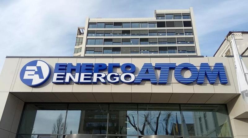 """Посли G7 обговорили з керівництвом """"Енергоатому"""" корпоратизацію компанії"""
