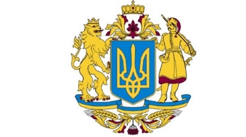 Появилось изображение Большого герба Украины