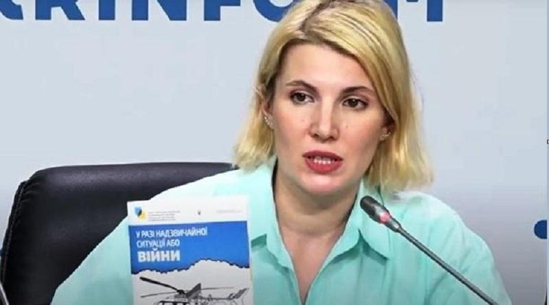 Украинцам раздадут брошюры с советами на случай ЧС или войны с РФ