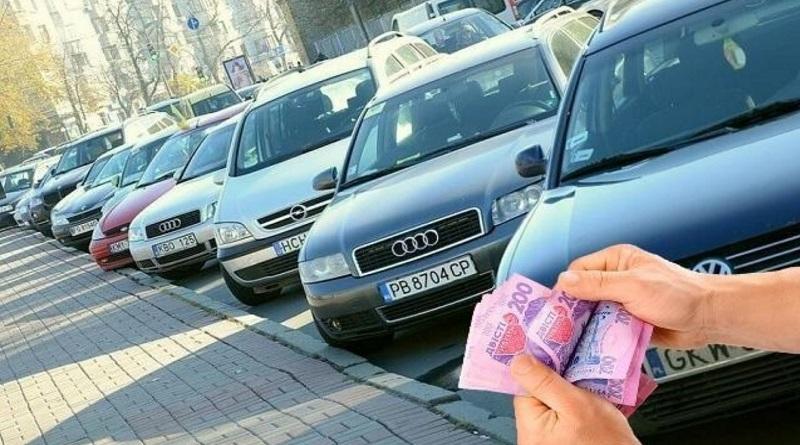 Новые правила растаможки «евроблях» вступили в силу: сколько придется платить