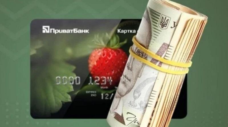 ПриватБанк в 10 раз повысил комиссию за денежные переводы
