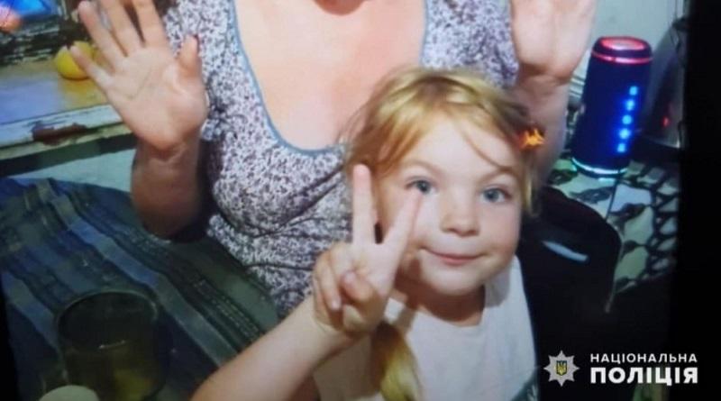В Николаеве пропала 3-летняя девочка: полиция просит помочь в поисках