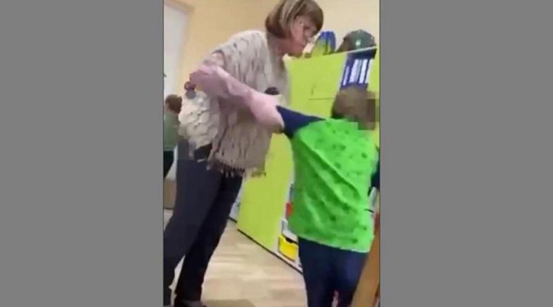 В Киеве учительница била ребенка с инвалидностью. ВИДЕО