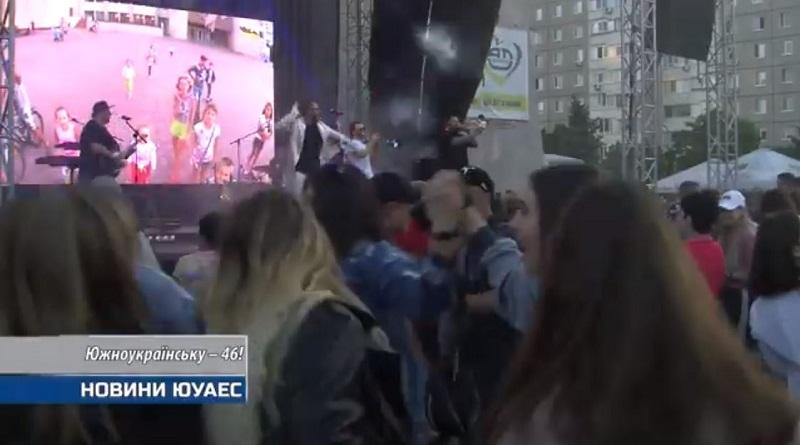 Южноукраїнськ - День міста. Телебачення ЮУАЕС