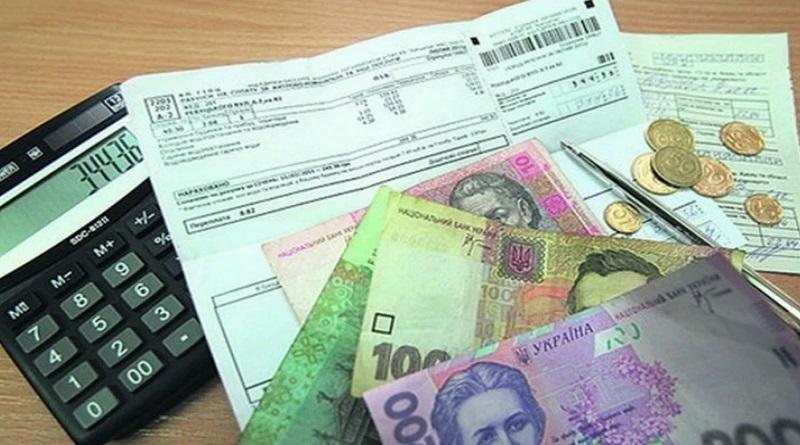 """В Украине начали насчитывать """"инфляционную составляющую"""" за коммуналку. Что нужно делать, чтобы не платить."""