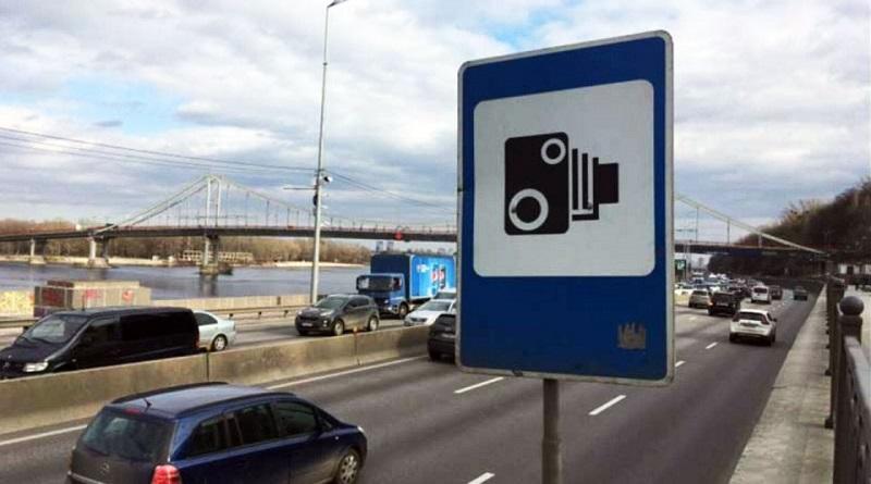 В Україні запрацюють 11 нових камер автофіксації порушень ПДР