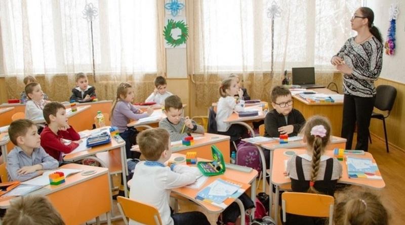 В младших классах школ Украины введут новую систему оценок: вместо баллов будут буквы