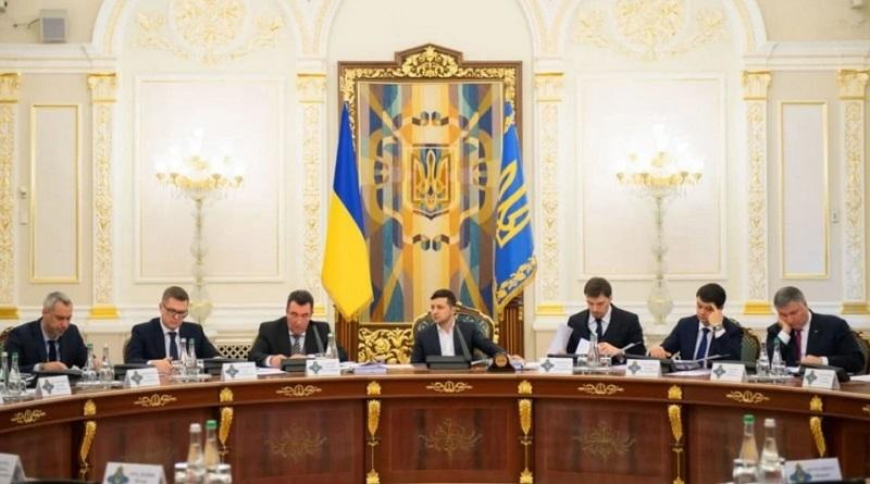 Повышение тарифов на электроэнергию обговорят на заседании СНБО - Зеленский