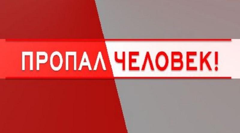 В Николаеве по дороге на дачу пропал 80-летний пенсионер: родные просят помочь в поисках