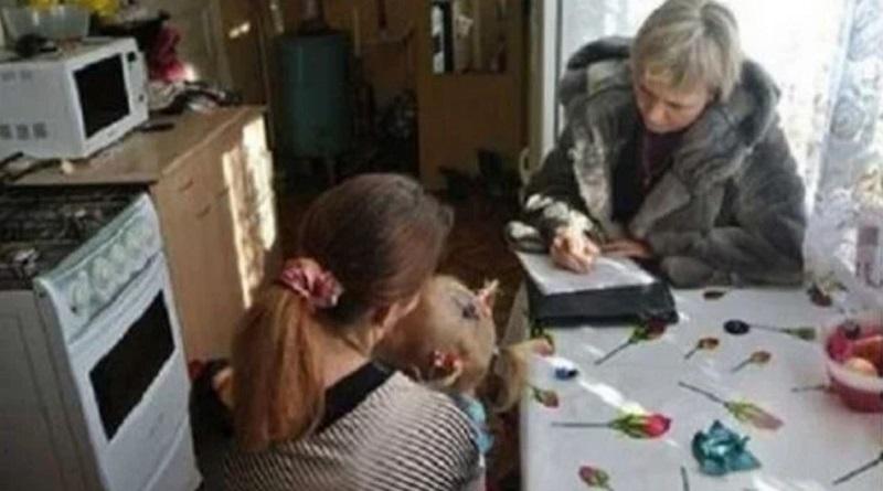 Придут в дом к каждому: как в Украине проверят получателей субсидий и пособий