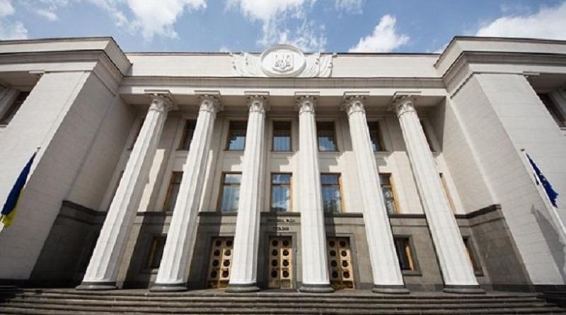 В Раду внесли законопроект, предусматривающий лишение гражданства из-за наличия паспорта РФ