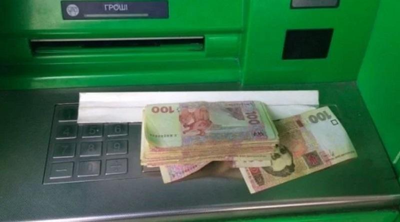 Фальшивые деньги в банкоматах: в ПриватБанке прояснили ситуацию