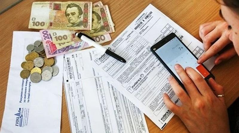 Субсидии в Украине: могут ли льготники не пускать домой проверяющих