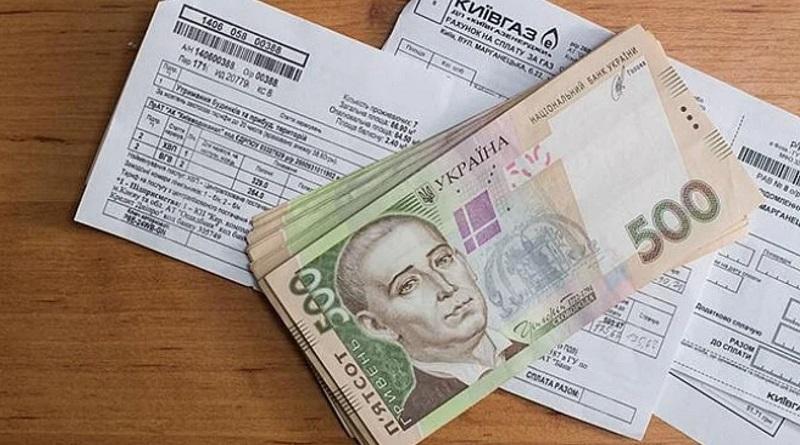 Киевлянам на долги по коммуналке начали насчитывать инфляционный процент