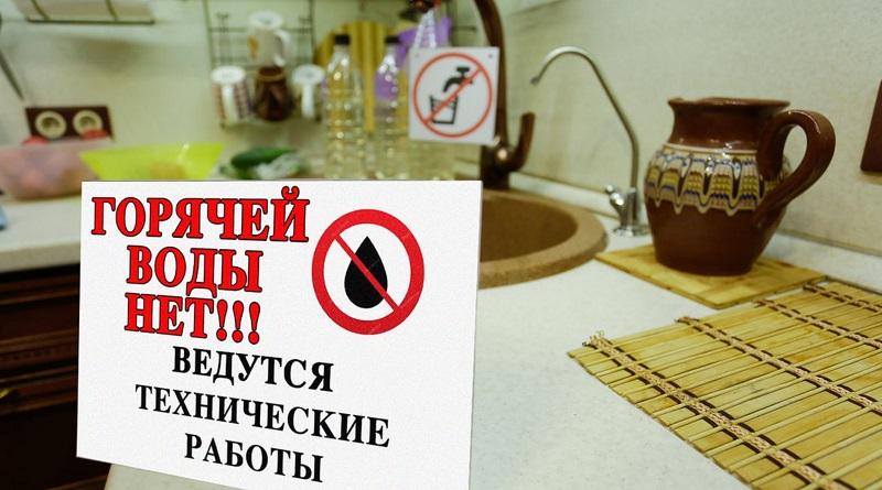 Южноукраїнськ - КП ТВКГ просить вибачення за незручність.