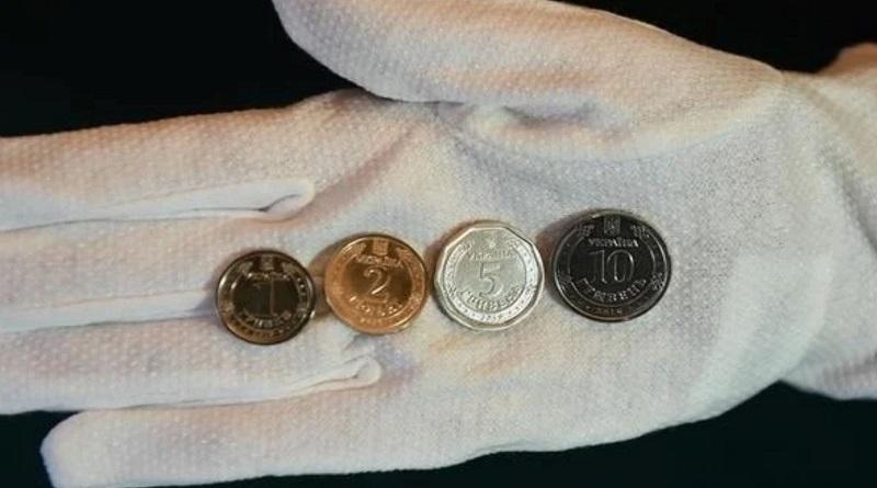 Готовьтесь встречать: монеты 1 и 2 гривны станут другими