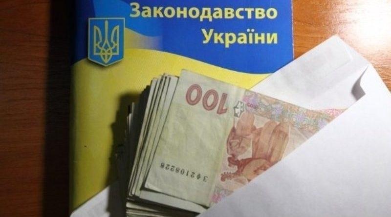 Присвоение бюджетных денег: в Первомайске будут судить чиновника горсовета и подрядчика