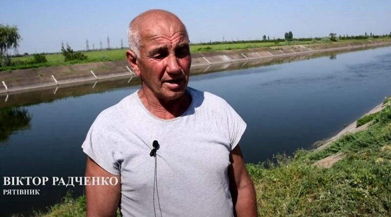Житель Николаевской области спас тонувшую в канале 13-летнюю девочку