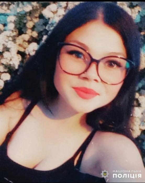 В Николаевской области разыскивают 18-летнюю девушку