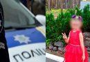 Издевался над животными: что известно об убийце 6-летней девочки на Харьковщине