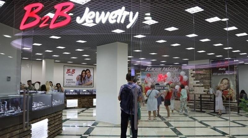 По всей Украине закрыли сеть магазинов B2B Jewelry