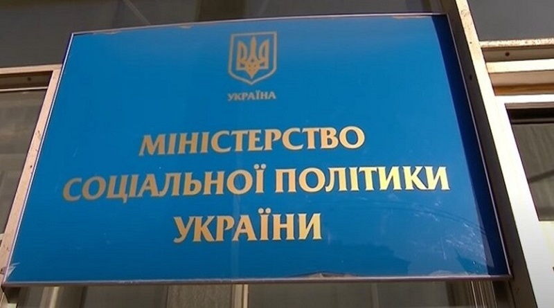 В Украине может появиться налог на пенсии