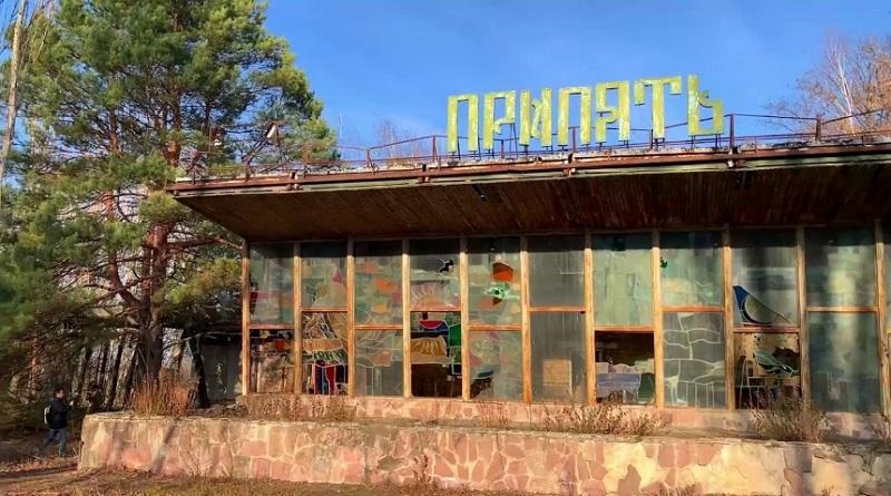 В чернобыльской зоне хотят вернуть туристический вид кафе, вокзалу и многоэтажке