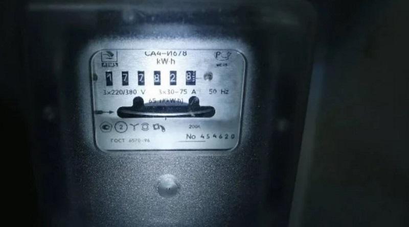 Украинцам подсказали, какую компенсацию можно требовать за перебои в электроснабжении