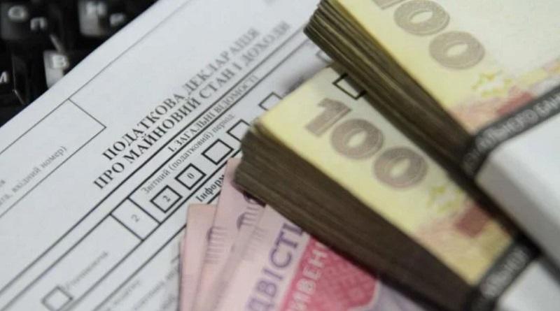 Украинцы будут платить налоги на дорогие покупки