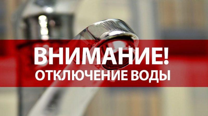 Южноукраїнськ - ШАНОВНІ МЕШКАНЦІ МІСТА!