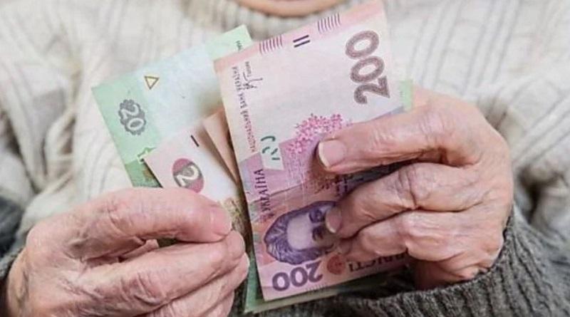 Выплаты по-новому: что нужно знать о пенсиях с 1 сентября