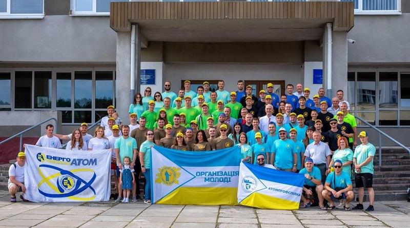 XVIII Cпартакіада Організації молоді Атомпроспілки: у южноукраїнської команди друге місце