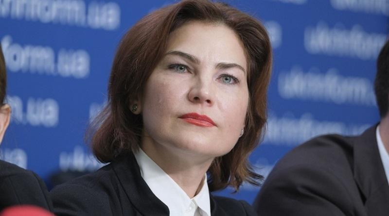 В Офисе генпрокурора собираются рассекретить 46 документов по делу об Иловайском котле