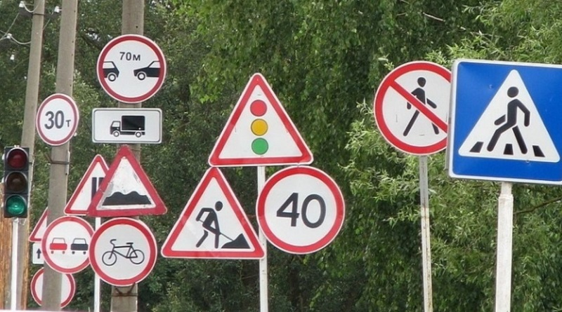 С 1 ноября в Украине появятся новые дорожные знаки